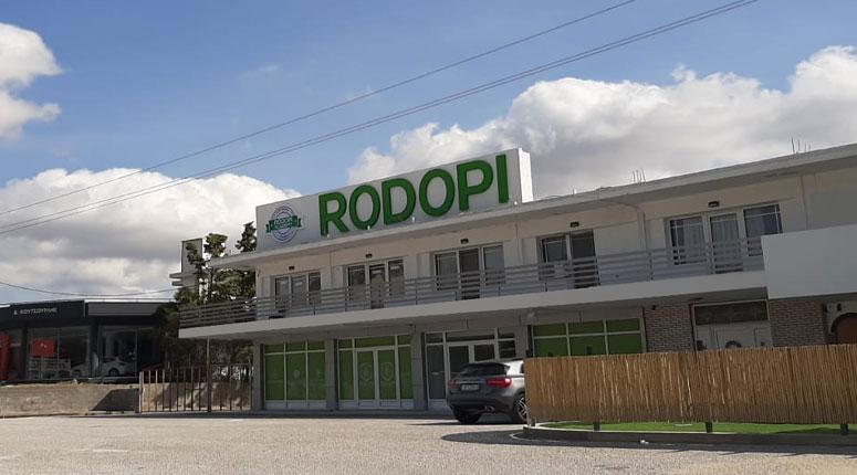 rodopi-personal-775x430